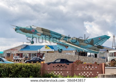 Panino, Russia - October 8, 2015: Monument Sukhoi Su-17. NATO reporting name: Fitter. Soviet fighter-bomber developed in first half of 1960s. - stock photo