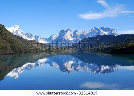 Panorama in the Park Torres del Paine - stock photo