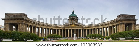 Panorama Kazan Cathedral on Nevsky Prospect in St. Petersburg, Russia - stock photo