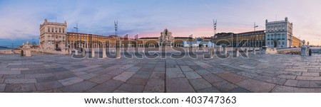 Panorama of Commerce Square in Lisbon, Portugal - stock photo