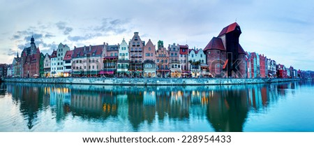 Panorama of Gdansk old town and Motlawa river, Poland. Also known as Danzig and the city of amber. - stock photo