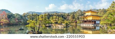 Panorama of Golden Pavilion Kinkakuji Temple in Kyoto Japan - stock photo