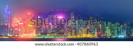 Panorama of Hong Kong island, skyline and Financial district, China - stock photo