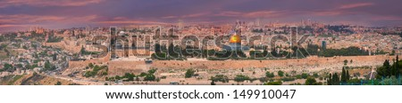 Panorama of Jerusalem, Israel. View from the Mount of Olives. - stock photo