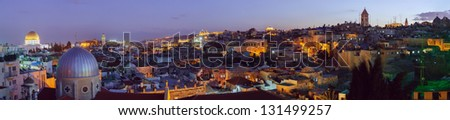 Panorama of Jerusalem Old City and Temple Mount at Night, Israel - stock photo