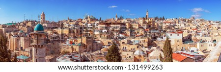 Panorama of Jerusalem Old City with Church of the Holy Sepulchre, Israel - stock photo