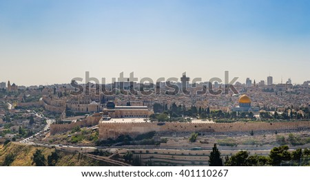 Panorama of Jerusalem the esplanade of the mosques. Israel - stock photo