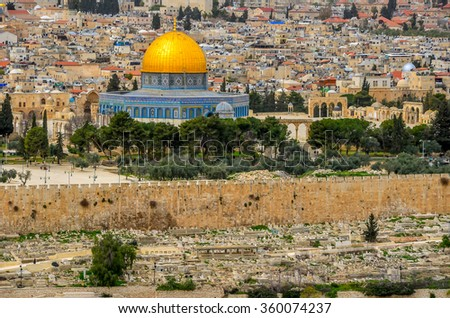 Panorama of Jerusalem with Al Aqsa mosque, Israel - stock photo