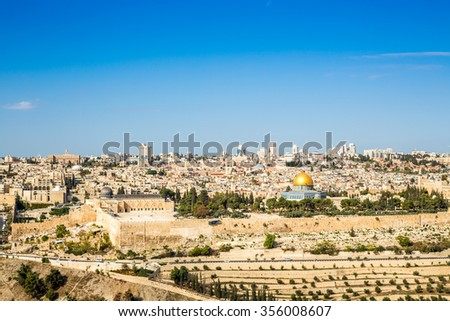 Panorama of Jerusalem with Dome of the Rock, Israel - stock photo