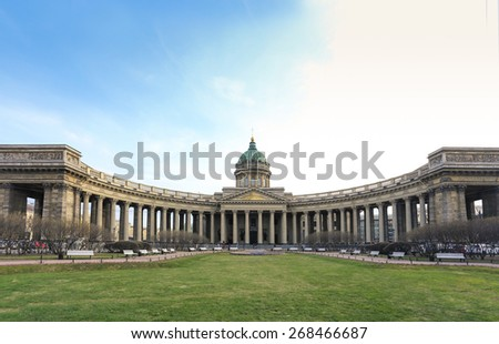 Panorama of Kazan Cathedral , ST PETERSBURG, RUSSIA - stock photo