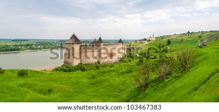 Panorama of Khotyn fortress on Dniester riverside. Ukraine - stock photo