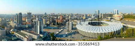 Panorama of Kiev - capital of Ukraine - stock photo
