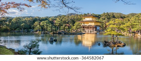 Panorama of Kinkakuji Temple (The Golden Pavilion) in autumn at Kyoto, Japan. - stock photo