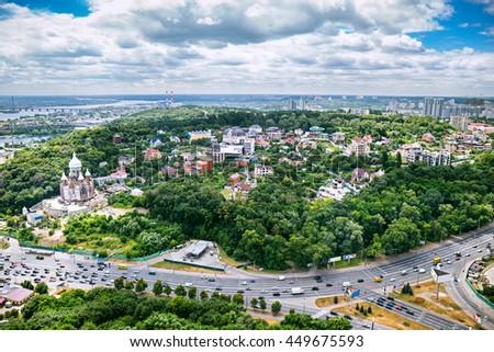 Panorama of Kyiv, Ukraine - stock photo