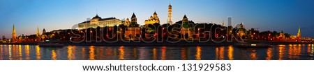 Panorama of Moscow Kremlin in summer sunset. Russia - stock photo