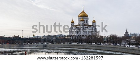Panorama of Moscow river, Patriarch's bridge and Cathedral of the Christ the Savior in wintertime - stock photo