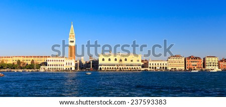Panorama of Piazza San Marco in Venice, view from the sea - stock photo