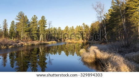 panorama of scenic landscape of nature in Siberia - stock photo
