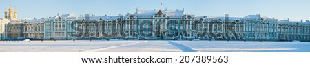 Panorama of the Catherine Palace in Tsarskoye Selo - stock photo