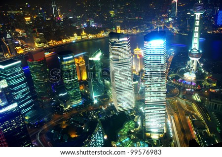 Panorama of the city the night in Shanghai, China  2012 - stock photo