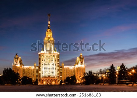 Panorama of the Lomonosov Moscow State University main building of the blue evening. Sparrow Hills, Moscow, Russia. Architecture background. The highest among soviet skyscrapers built in mid-20th. - stock photo