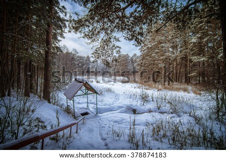 panorama of winter snowy forest with a spring, Russia, Ural - stock photo