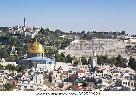 Panorama overlooking the Old city of Jerusalem, Israel, including the Dome of the Rock - stock photo