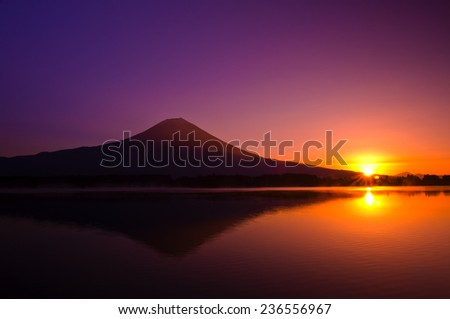 panorama view of Lake Tanuki and mountain Fuji, Japan  - stock photo