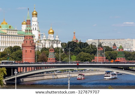 Panorama view of Moscow with Kremlin, Russia. - stock photo