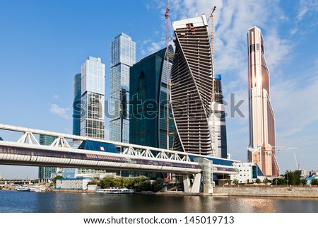panorama with new Moscow City district and bagration bridge - stock photo