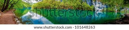 Panoramic HDR photo of lake. Shot at Plitvice lakes national park in Croatia. - stock photo