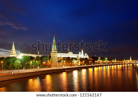 Panoramic view at the Moscow Kremlin and the Moscow river at night, Moscow city, Russia. - stock photo