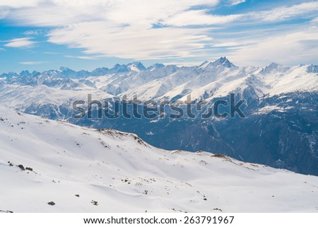 Panoramic view in Vanoise national park, Val Thorens, Alps mountains, France - stock photo