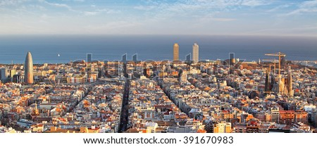Panoramic view of Barcelona, Spain - stock photo