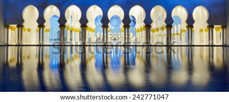 Panoramic view of famous mosque, Abu Dhabi, at night, panoramic view. - stock photo