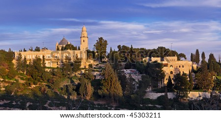 Panoramic view of Hagia Maria Sion Abbey at sunset, Jerusalem, Israel - stock photo