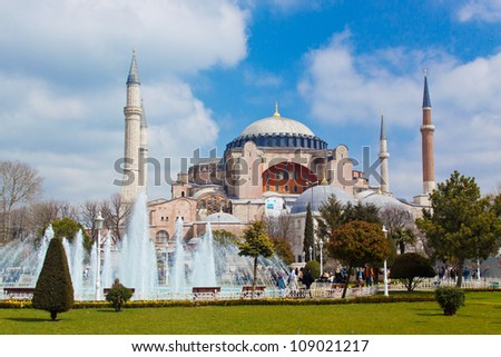 Panoramic view of Hagia Sophia in the summer -  Istanbul Turkey - stock photo