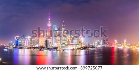 panoramic view of shanghai at night ,China - stock photo