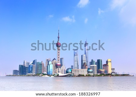 Panoramic view of Shanghai skyline, China - stock photo