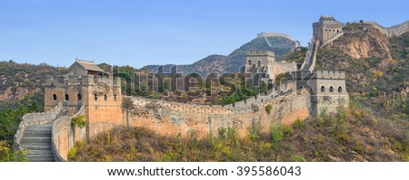 Panoramic view of the Great Wall of China - stock photo