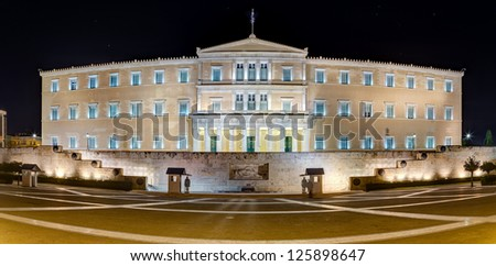 Panoramic view of the Greek Parliament building at night, Athens - stock photo