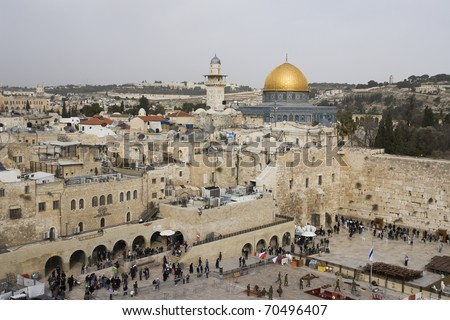 Panoramic view of the Old City of Jerusalem, Western wall and Dome of the Rock - stock photo