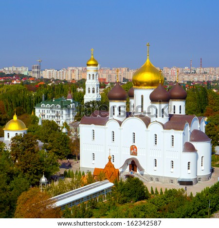 Panoramic view of the Orthodox Cathedral and the city from a height, Ukraine, Odessa - stock photo