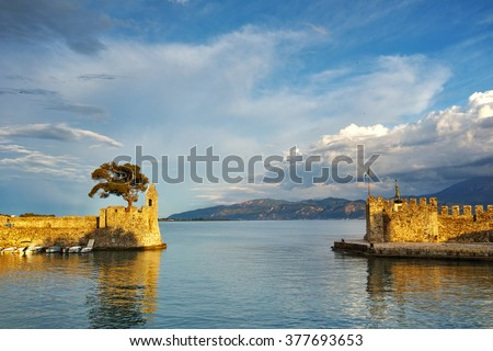 Panoramic view of the port of Nafpaktos town, Western Greece - stock photo