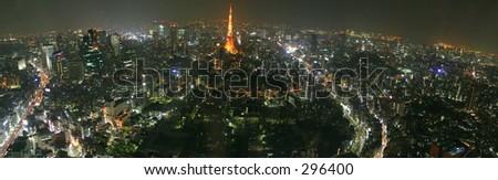 Panoramic view of Tokyo city - stock photo