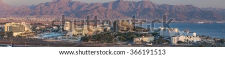 Panoramic view on Eilat city - famous tourist and resort place in Israel - stock photo