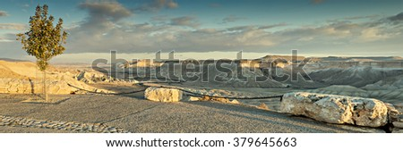 Panoramic view on valley of Ein Avdat National park, desert of the Negev, Israel - stock photo