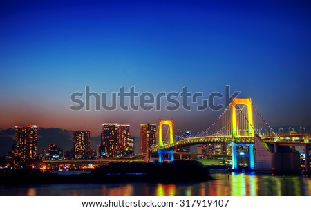 Panoroma of illuminated Tokyo Night lights Concept - stock photo