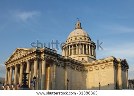 Pantheon - stock photo