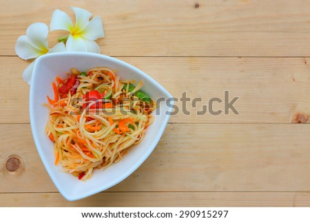 papaya salad, thai favorite food - stock photo